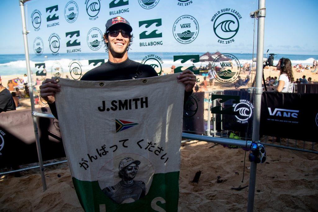 Jordy está qualificado pela África do Sul para as Olimpíadas de Tóquio.